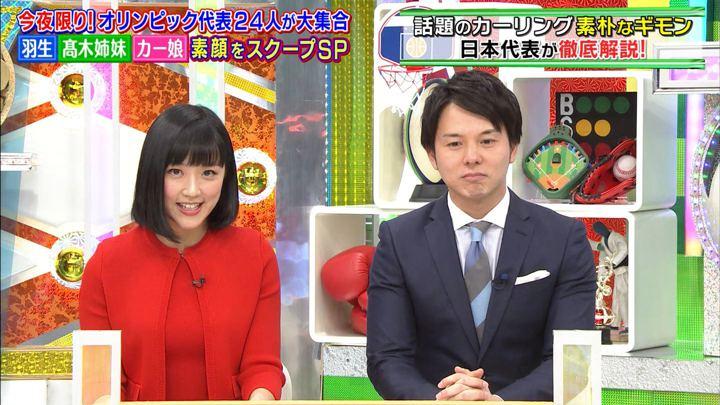 2018年03月05日竹内由恵の画像43枚目