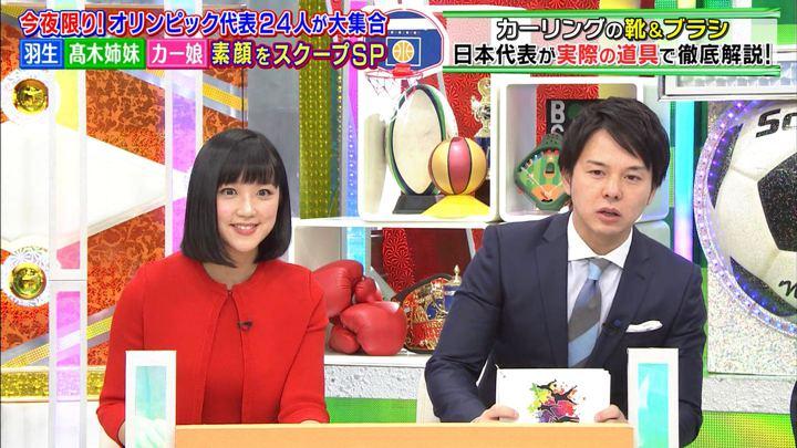 2018年03月05日竹内由恵の画像46枚目