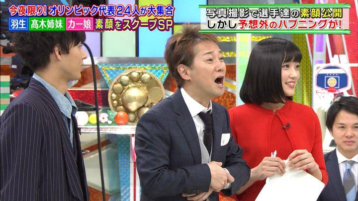 2018年03月05日竹内由恵の画像50枚目