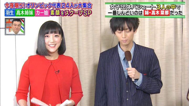 2018年03月05日竹内由恵の画像58枚目