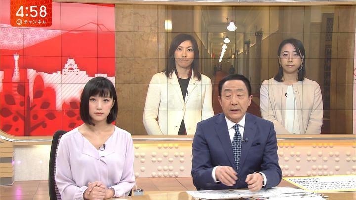 2018年03月08日竹内由恵の画像03枚目