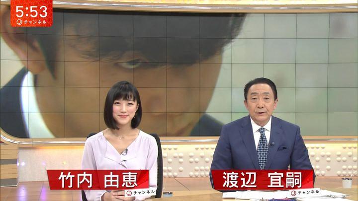 2018年03月08日竹内由恵の画像16枚目