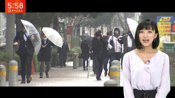 2018年03月08日竹内由恵の画像17枚目