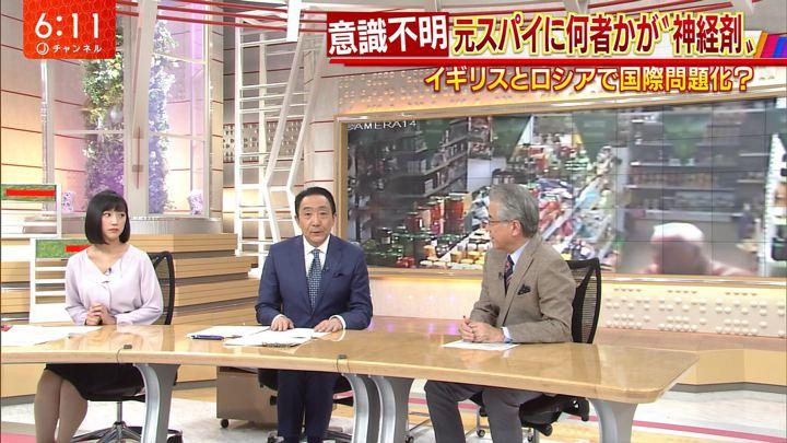 2018年03月08日竹内由恵の画像20枚目