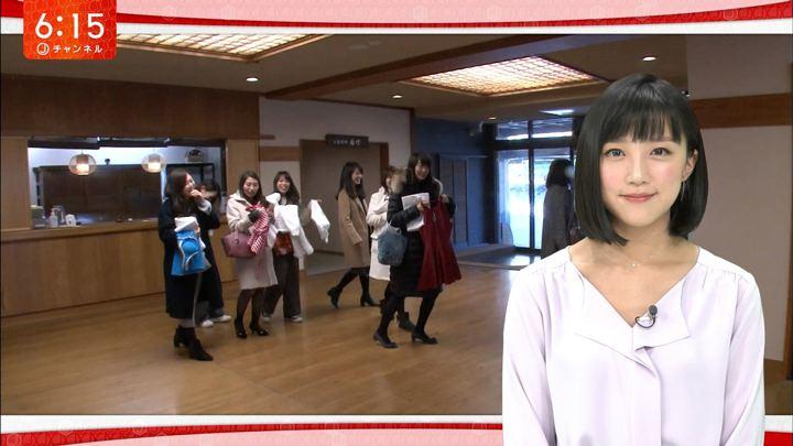 2018年03月08日竹内由恵の画像23枚目