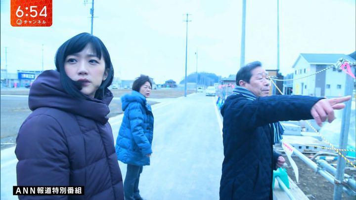 2018年03月08日竹内由恵の画像27枚目