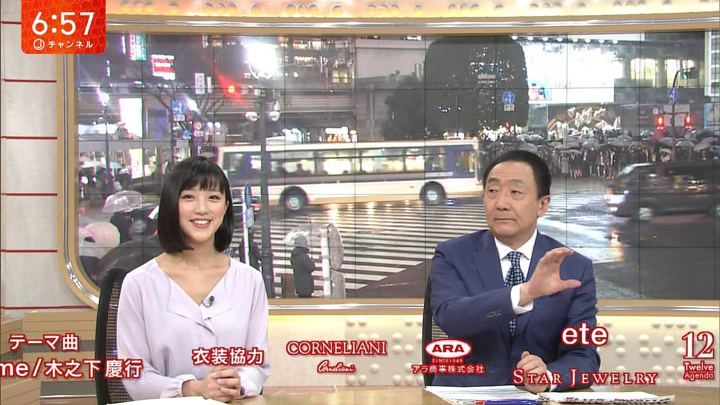 2018年03月08日竹内由恵の画像30枚目