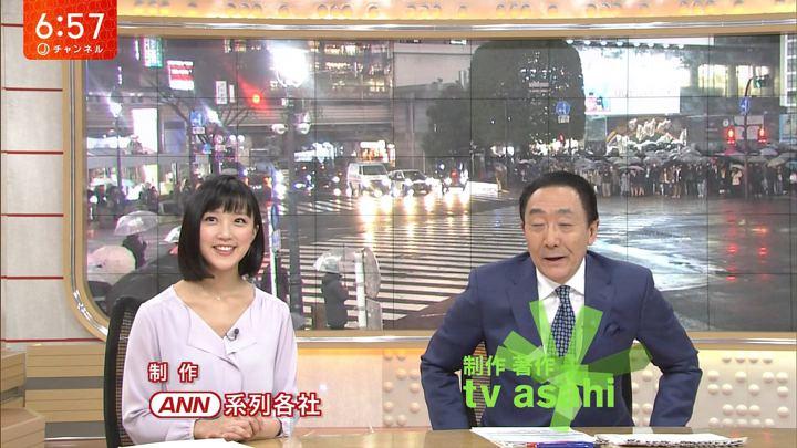 2018年03月08日竹内由恵の画像32枚目