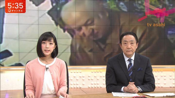 2018年03月09日竹内由恵の画像14枚目