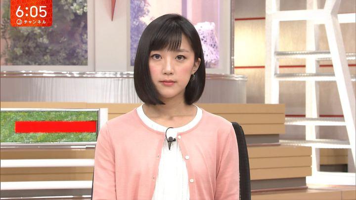 2018年03月09日竹内由恵の画像19枚目