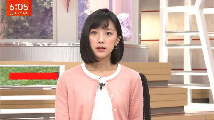 2018年03月09日竹内由恵の画像20枚目
