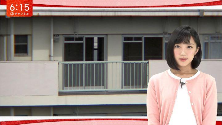 2018年03月09日竹内由恵の画像23枚目