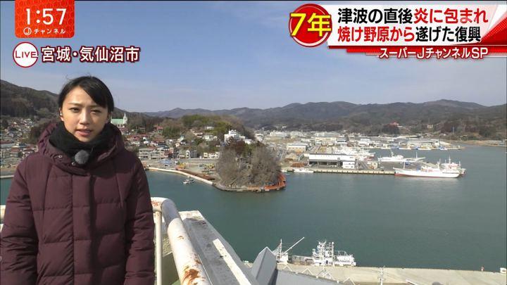 2018年03月11日竹内由恵の画像01枚目