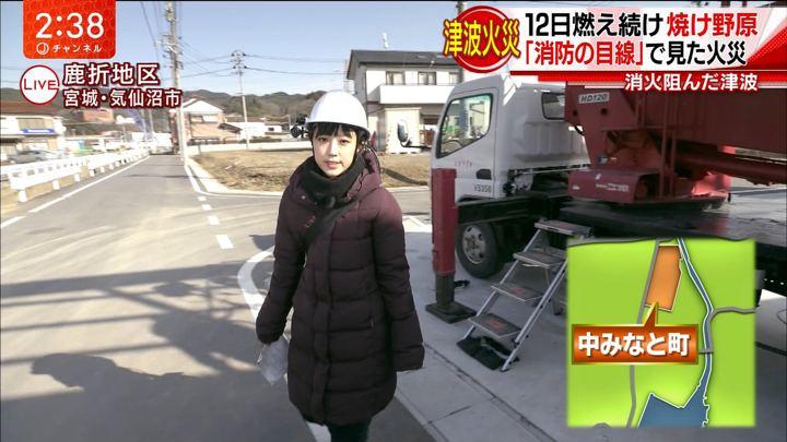 2018年03月11日竹内由恵の画像10枚目