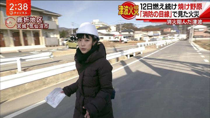 2018年03月11日竹内由恵の画像12枚目