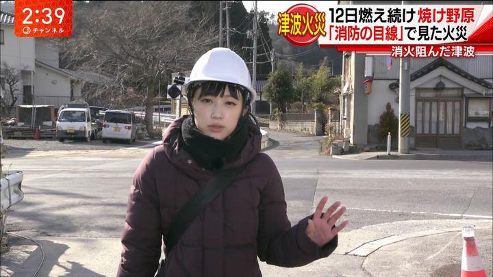 2018年03月11日竹内由恵の画像13枚目