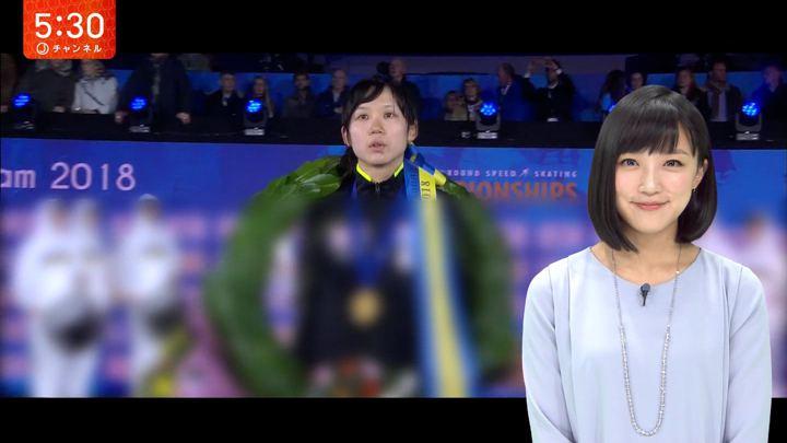 2018年03月12日竹内由恵の画像13枚目