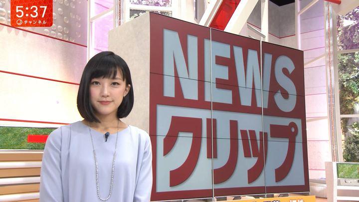 2018年03月12日竹内由恵の画像15枚目