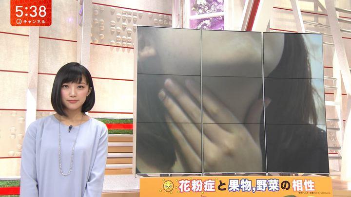 2018年03月12日竹内由恵の画像18枚目