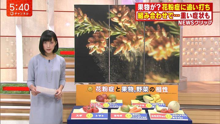 2018年03月12日竹内由恵の画像19枚目