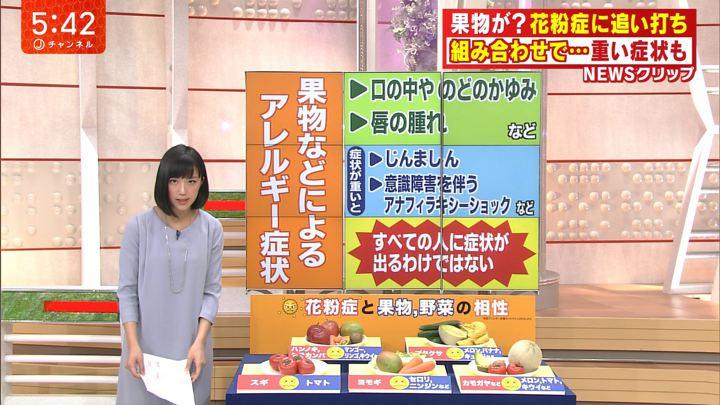 2018年03月12日竹内由恵の画像21枚目