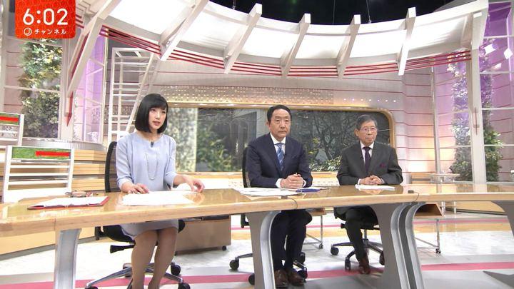 2018年03月12日竹内由恵の画像29枚目