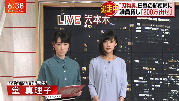 2018年03月12日竹内由恵の画像31枚目