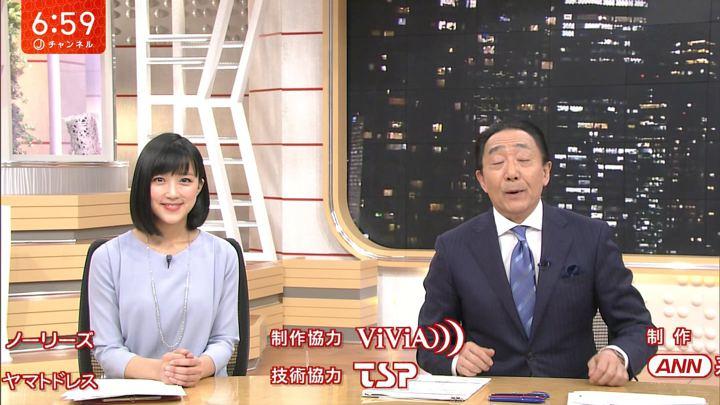 2018年03月12日竹内由恵の画像35枚目