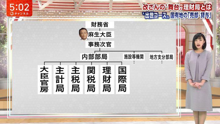 2018年03月13日竹内由恵の画像05枚目