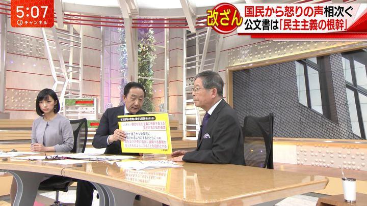 2018年03月13日竹内由恵の画像08枚目