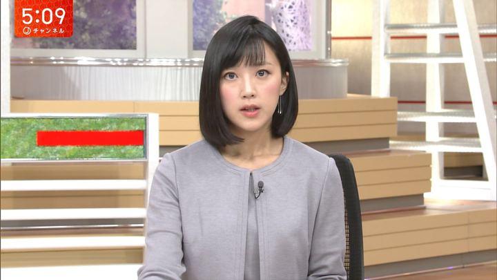 2018年03月13日竹内由恵の画像09枚目