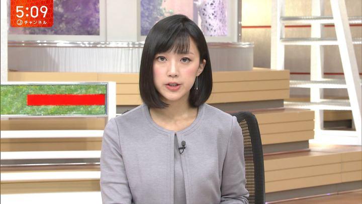 2018年03月13日竹内由恵の画像11枚目