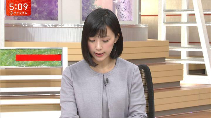 2018年03月13日竹内由恵の画像12枚目