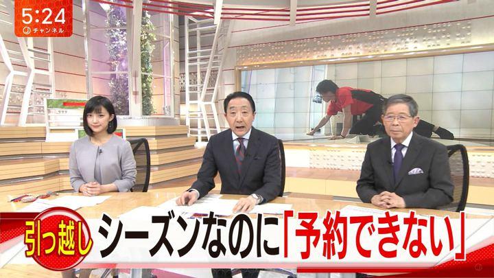 2018年03月13日竹内由恵の画像17枚目