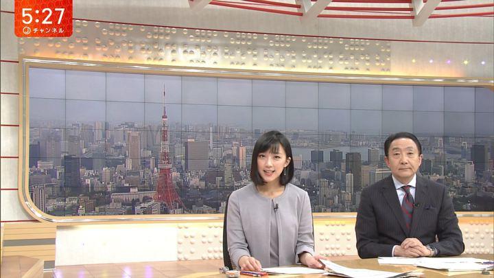 2018年03月13日竹内由恵の画像18枚目