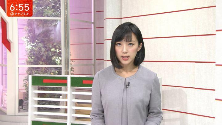 2018年03月13日竹内由恵の画像33枚目