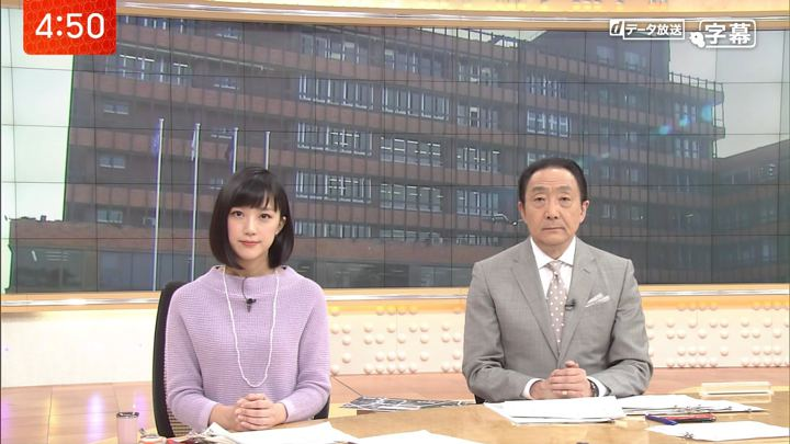 2018年03月14日竹内由恵の画像01枚目