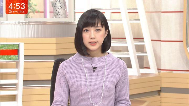 2018年03月14日竹内由恵の画像03枚目