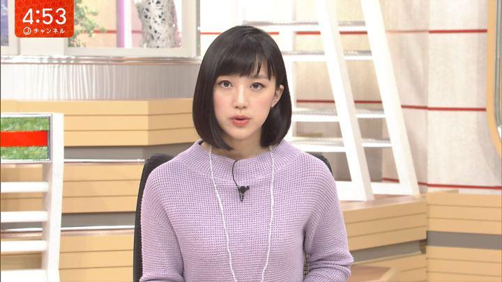 2018年03月14日竹内由恵の画像04枚目