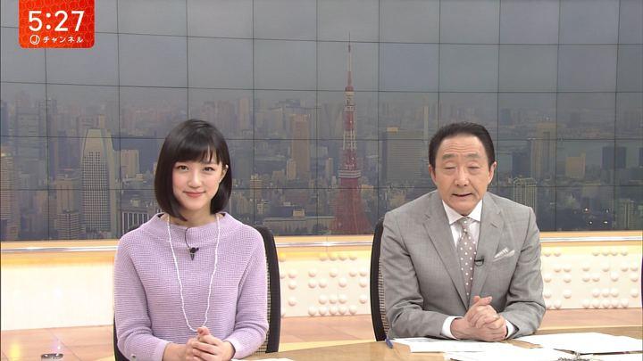 2018年03月14日竹内由恵の画像10枚目