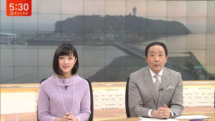 2018年03月14日竹内由恵の画像11枚目
