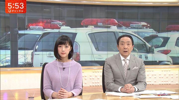 2018年03月14日竹内由恵の画像12枚目