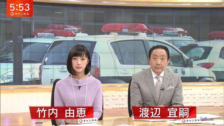 2018年03月14日竹内由恵の画像13枚目