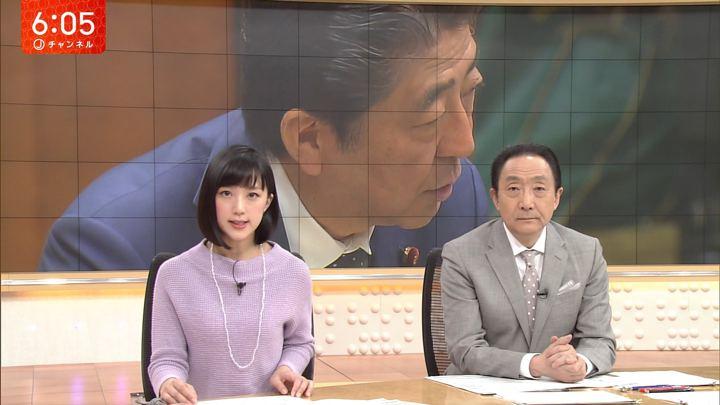 2018年03月14日竹内由恵の画像14枚目