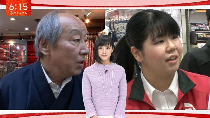 2018年03月14日竹内由恵の画像16枚目
