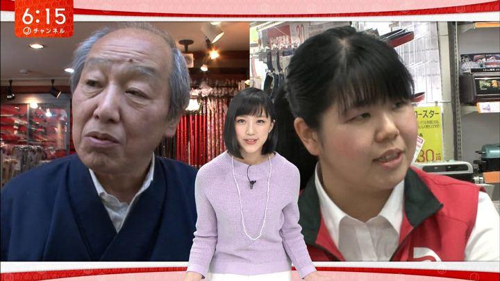 2018年03月14日竹内由恵の画像17枚目