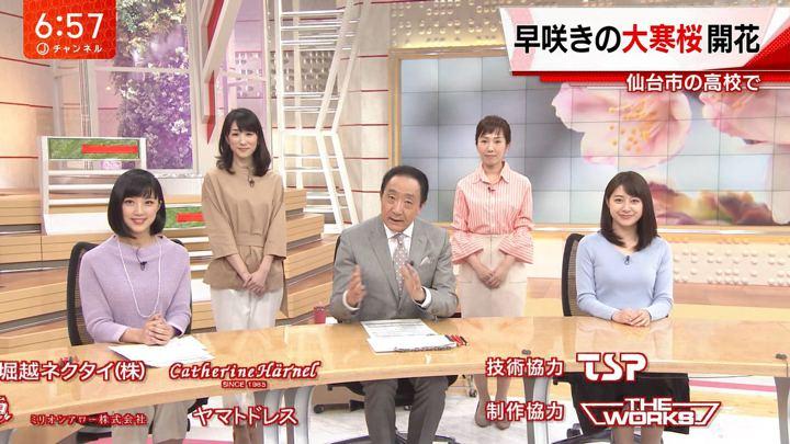 2018年03月14日竹内由恵の画像22枚目