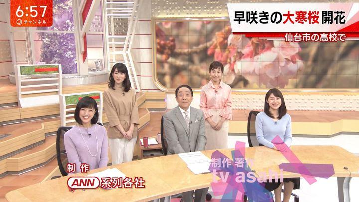 2018年03月14日竹内由恵の画像23枚目