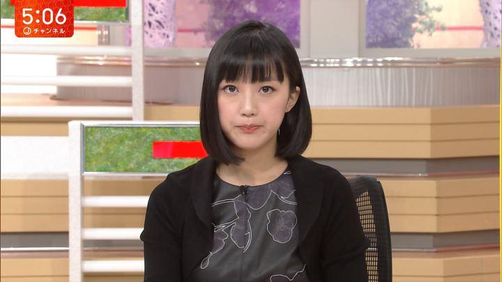 2018年03月15日竹内由恵の画像08枚目