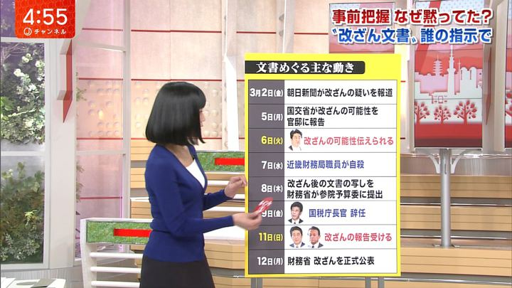 2018年03月16日竹内由恵の画像04枚目